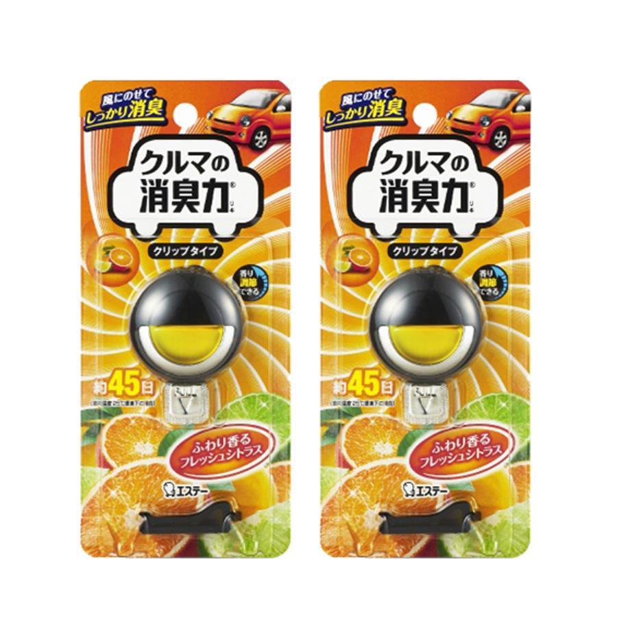 Combo Khử mùi ô tô cao cấp hương chanh (dạng gắn) nội địa Nhật Bản