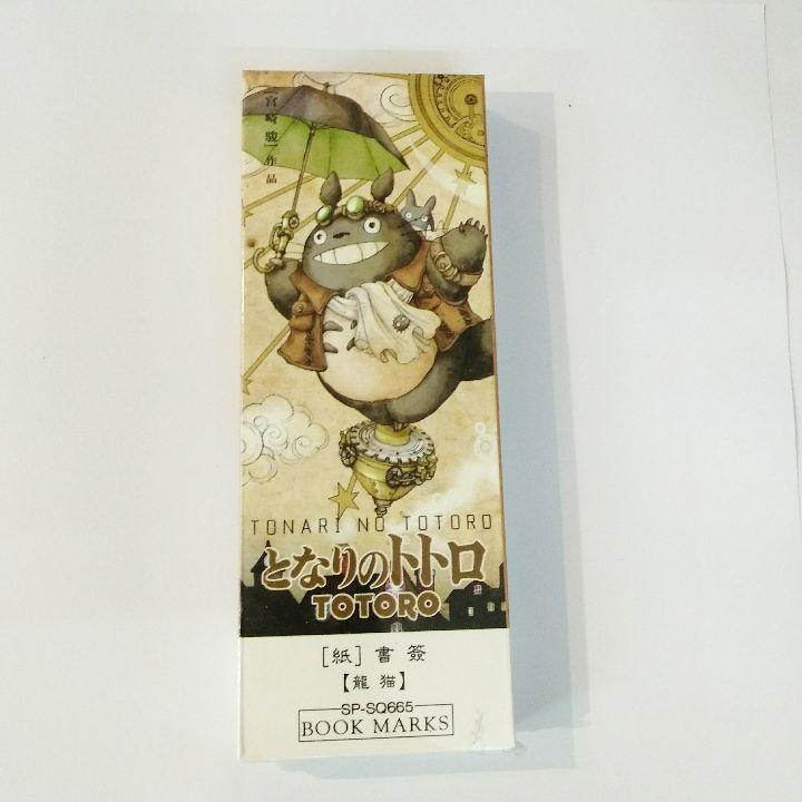 Bookmark Anime Totoro hộp 30 tấm