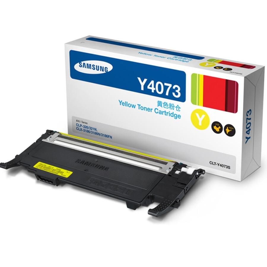 Mực In SAMSUNG CLT-Y4073S Màu Vàng