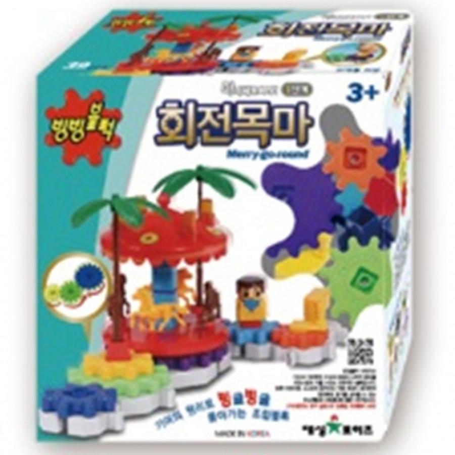 Đồ chơi bánh răng thông minh MBLOCK KOBORO – MBLOCK GEAR ROBOT(DS415) - 7586262 , 4131668059843 , 62_16871772 , 406000 , Do-choi-banh-rang-thong-minh-MBLOCK-KOBORO-MBLOCK-GEAR-ROBOTDS415-62_16871772 , tiki.vn , Đồ chơi bánh răng thông minh MBLOCK KOBORO – MBLOCK GEAR ROBOT(DS415)