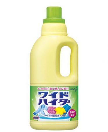 Chai tẩy quần áo màu KAO 1000ml nội địa Nhật Bản - 953213 , 8392385744412 , 62_12130113 , 143000 , Chai-tay-quan-ao-mau-KAO-1000ml-noi-dia-Nhat-Ban-62_12130113 , tiki.vn , Chai tẩy quần áo màu KAO 1000ml nội địa Nhật Bản