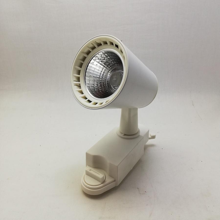 Đèn rọi ray hình loa kèn siêu sáng 7w- vỏ trắng, ánh sáng trắng  VRCL22-7D