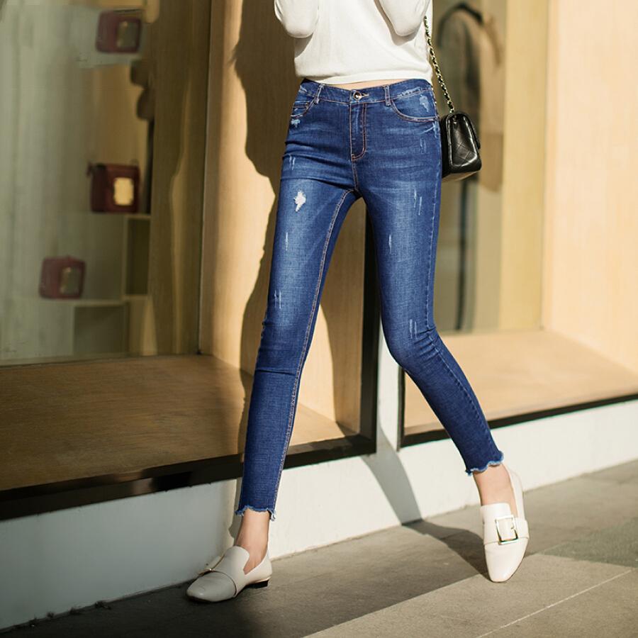Quần Jeans Nữ Yalida YERAD G2119