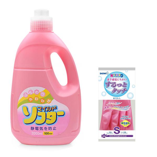 Combo nước xả vải Daichi cao cấp 2L hương hoa + găng tay biết thở SHOWA - S nội địa Nhật Bản - 6130711712887,62_13749479,454500,tiki.vn,Combo-nuoc-xa-vai-Daichi-cao-cap-2L-huong-hoa-gang-tay-biet-tho-SHOWA-S-noi-dia-Nhat-Ban-62_13749479,Combo nước xả vải Daichi cao cấp 2L hương hoa + găng tay biết thở SHOWA - S nội địa Nhật Bản