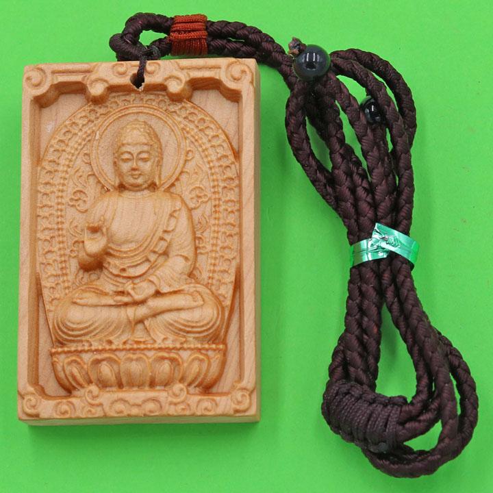 Mặt gỗ hoàng đàn Phật A Di đà MGPBM7 - Phật bản mệnh tuổi Tuất, Hợi - Phù hộ độ trì, đem lại may mắn, bình... - 2040733 , 2867724179119 , 62_11875095 , 240000 , Mat-go-hoang-dan-Phat-A-Di-da-MGPBM7-Phat-ban-menh-tuoi-Tuat-Hoi-Phu-ho-do-tri-dem-lai-may-man-binh...-62_11875095 , tiki.vn , Mặt gỗ hoàng đàn Phật A Di đà MGPBM7 - Phật bản mệnh tuổi Tuất, Hợi - Phù