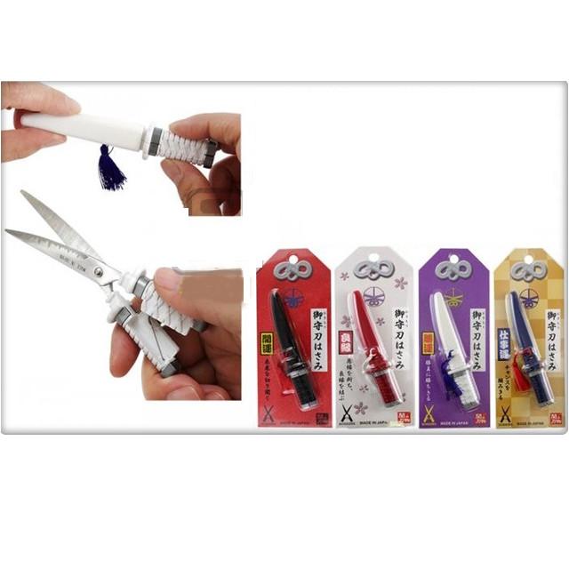 Kéo cắt đa năng mini màu trắng - xanh sẫm cao cấp Nhật Bản - 7533599 , 3967698266033 , 62_16379002 , 705000 , Keo-cat-da-nang-mini-mau-trang-xanh-sam-cao-cap-Nhat-Ban-62_16379002 , tiki.vn , Kéo cắt đa năng mini màu trắng - xanh sẫm cao cấp Nhật Bản