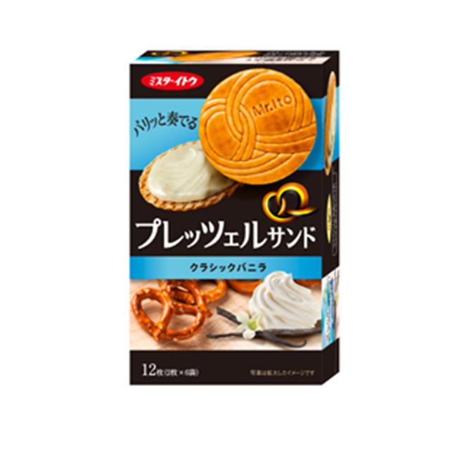 Bánh Pretzel ITO Nhân Kem Vanilla Nhập Khẩu Nhật Bản (84g/Hộp)