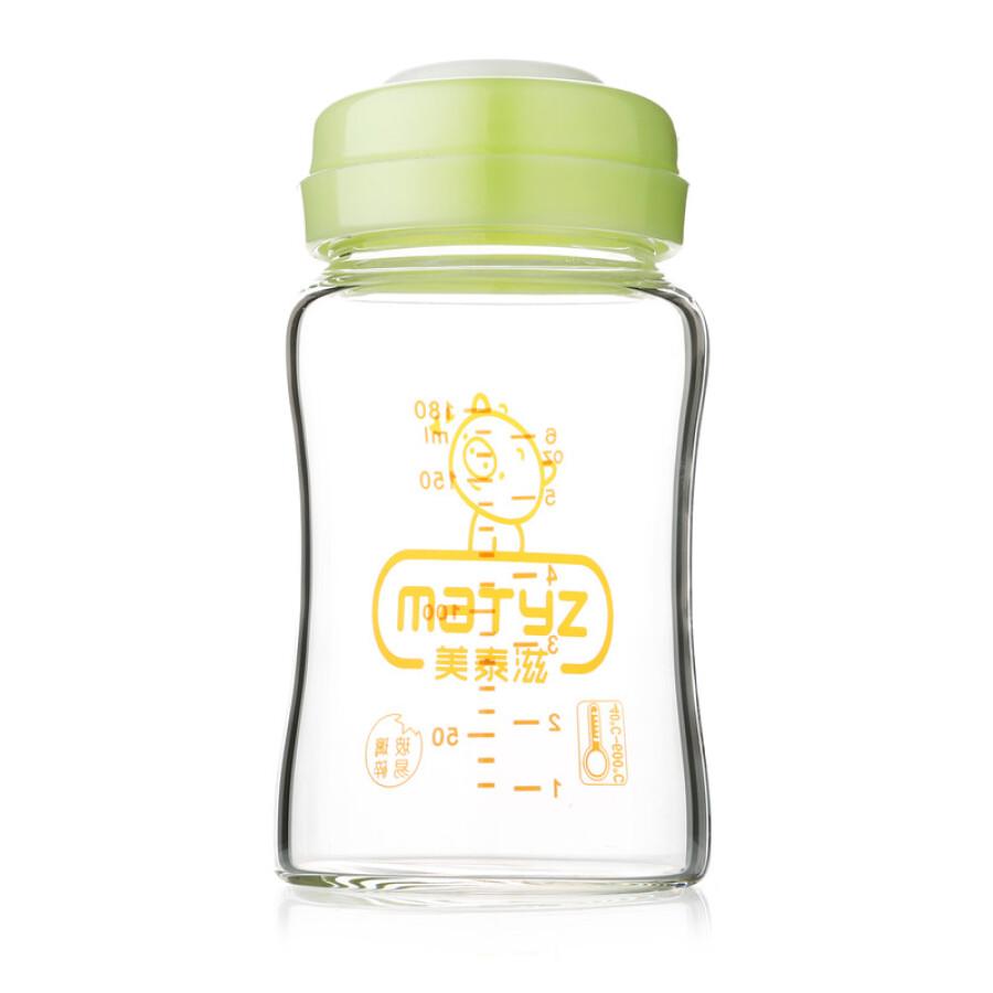 Bình Trữ Sữa Thủy Tinh Matyz MZ-0827 (180ml)