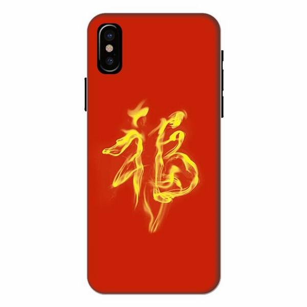 Ốp Lưng Dành Cho Iphone X - Mẫu 72