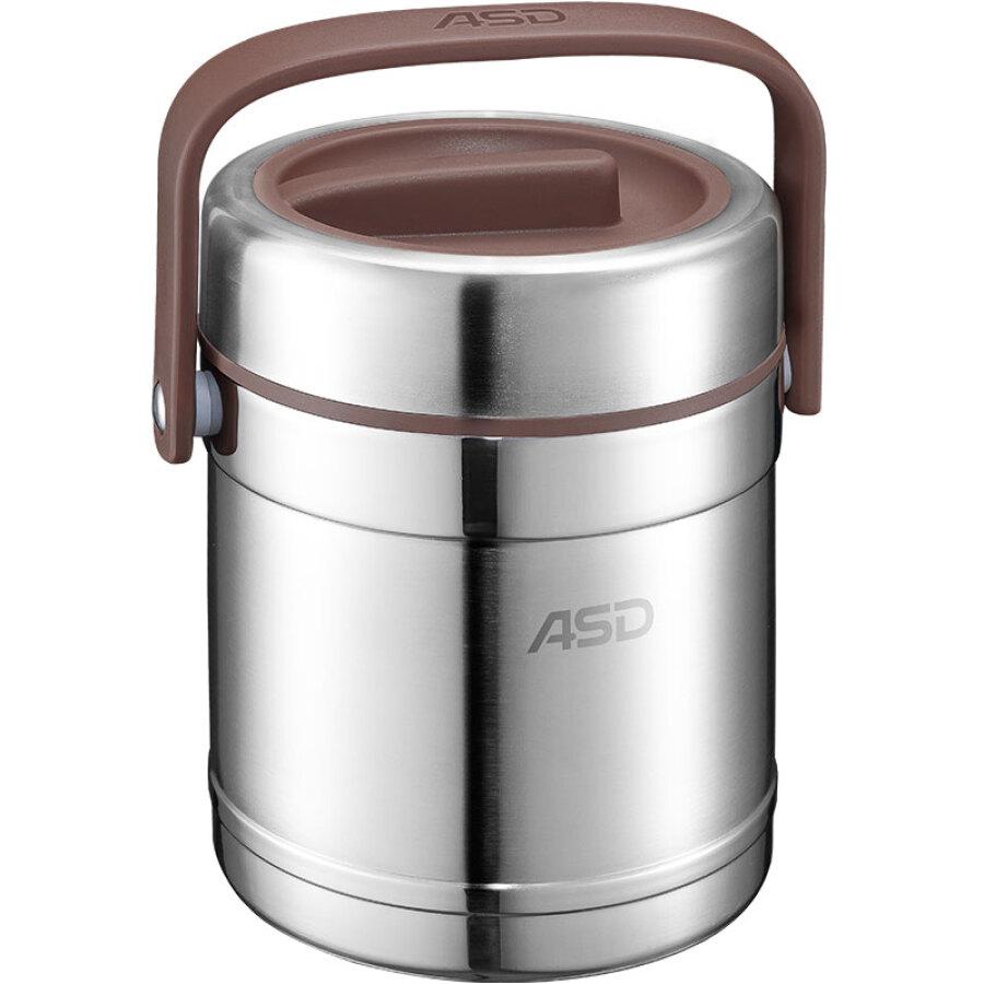 Hộp Cơm Cách Nhiệt ASD RWS20TY
