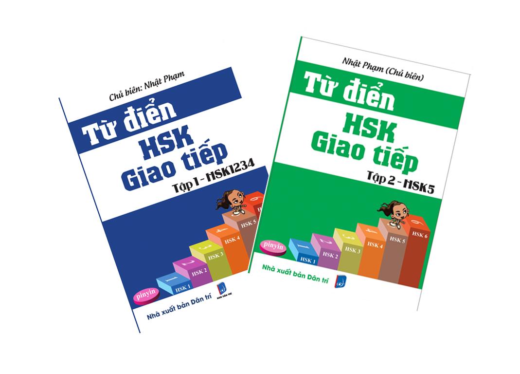 Combo Từ Điển HSK - Giao Tiếp Tập 1, 2 (HSK 1-2-3-4-5)
