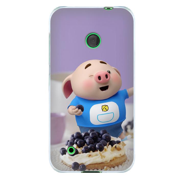 Ốp lưng nhựa cứng nhám dành cho Nokia Lumia 530 in hình Heo Con Ăn Trái Cây - 9666086 , 1796737640297 , 62_19654391 , 200000 , Op-lung-nhua-cung-nham-danh-cho-Nokia-Lumia-530-in-hinh-Heo-Con-An-Trai-Cay-62_19654391 , tiki.vn , Ốp lưng nhựa cứng nhám dành cho Nokia Lumia 530 in hình Heo Con Ăn Trái Cây