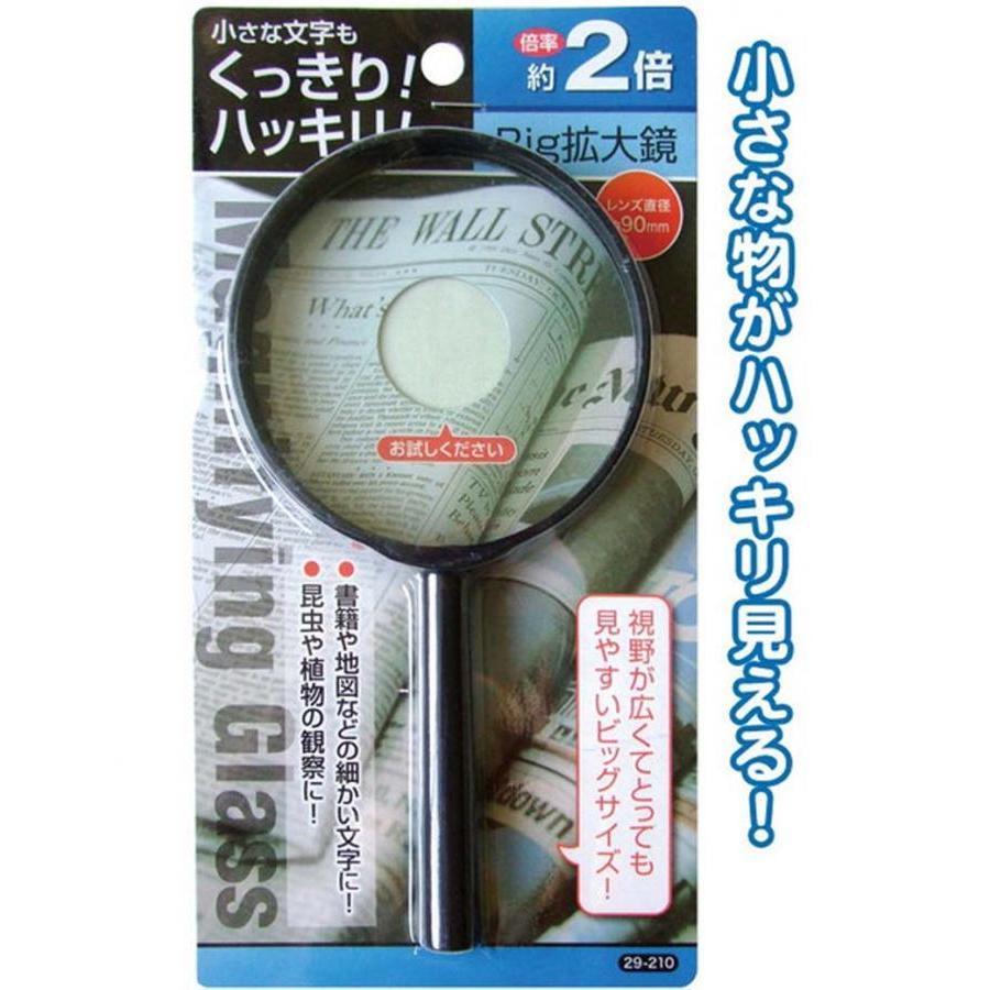 Kính lúp nội địa Nhật Bản 90mm - 995038 , 1463715260159 , 62_13725189 , 84100 , Kinh-lup-noi-dia-Nhat-Ban-90mm-62_13725189 , tiki.vn , Kính lúp nội địa Nhật Bản 90mm
