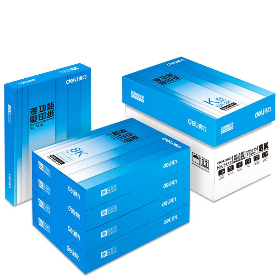Deli (Deli) Rhine copy paper 70g8K printing paper 5 packaging (2500 sheets) 7412 - 1582675 , 4754552338284 , 62_10423195 , 2380000 , Deli-Deli-Rhine-copy-paper-70g8K-printing-paper-5-packaging-2500-sheets-7412-62_10423195 , tiki.vn , Deli (Deli) Rhine copy paper 70g8K printing paper 5 packaging (2500 sheets) 7412