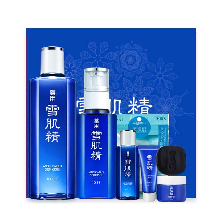 Set 5 Sản Phẩm Chăm Sóc Da Xueji Jing SEKKISEI (Qing Run lotion 330ml + Qing Run lotion 130ml + gift pack 5 sets nourish) - 1649812 , 6080780239382 , 62_9166573 , 1860000 , Set-5-San-Pham-Cham-Soc-Da-Xueji-Jing-SEKKISEI-Qing-Run-lotion-330ml-Qing-Run-lotion-130ml-gift-pack-5-sets-nourish-62_9166573 , tiki.vn , Set 5 Sản Phẩm Chăm Sóc Da Xueji Jing SEKKISEI (Qing Run lotio