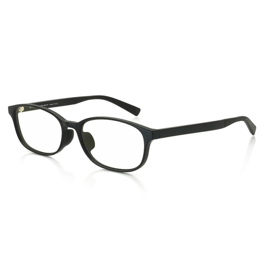 Japan eye posture (JINS) anti-Blu-ray office esports goggles UV protection men and women flat glasses safety light TR90 material FPC17A102 291... - 1561428 , 2373385025400 , 62_8904295 , 1628000 , Japan-eye-posture-JINS-anti-Blu-ray-office-esports-goggles-UV-protection-men-and-women-flat-glasses-safety-light-TR90-material-FPC17A102-291...-62_8904295 , tiki.vn , Japan eye posture (JINS) anti-Blu-