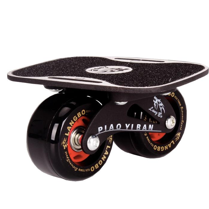 Ván trượt patin Freeline Skate board Langbo 4 Sportslink - 1130444 , 1708649646526 , 62_4324521 , 658000 , Van-truot-patin-Freeline-Skate-board-Langbo-4-Sportslink-62_4324521 , tiki.vn , Ván trượt patin Freeline Skate board Langbo 4 Sportslink