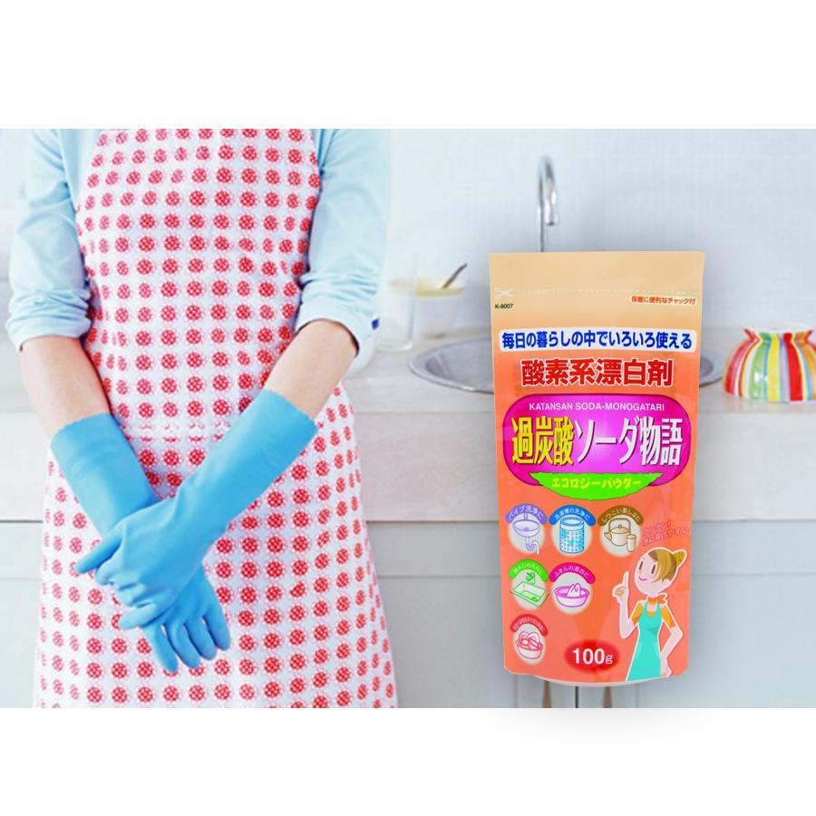 Túi bột vệ sinh nhà bếp chuyên dụng baking soda - Hàng nội địa Nhật
