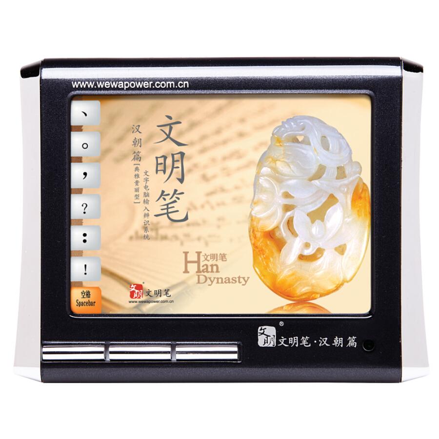 Bảng Vẽ Máy Tính Dynasty (5.3 inch)