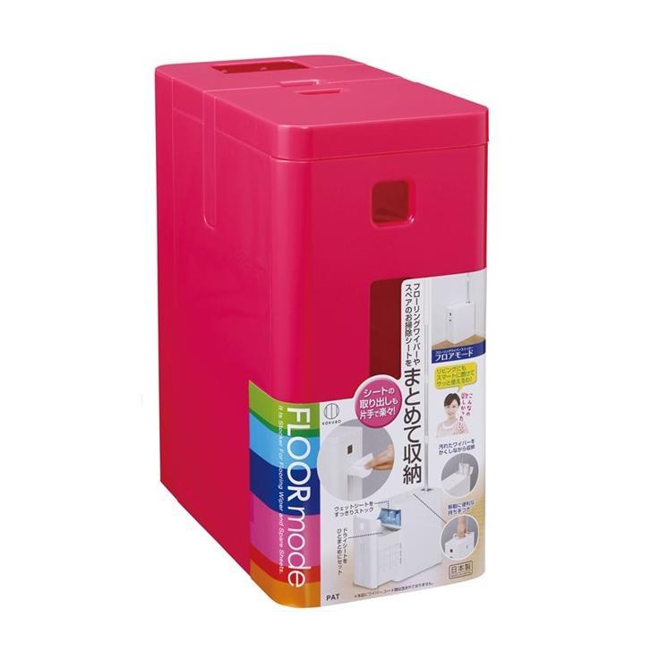 Hộp để cây lau nhà kèm ngăn chứa giấy nội địa Nhật Bản - Giao màu ngẫu nhiên