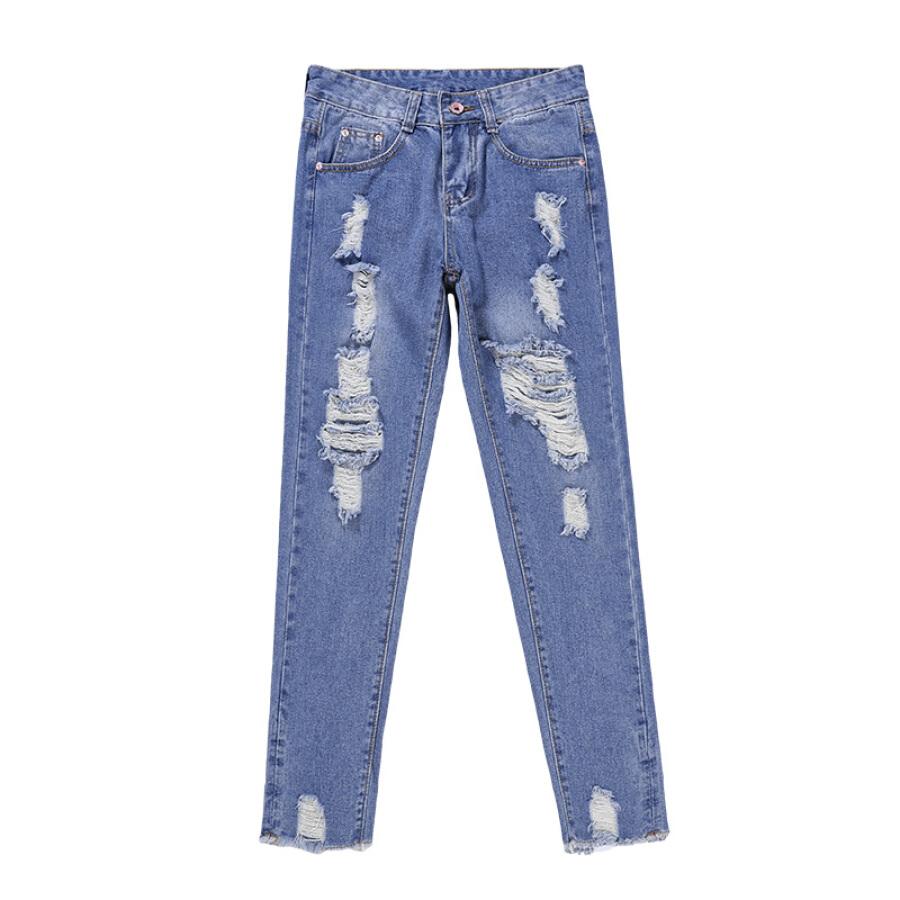 Quần Jeans Nữ Ống Suông Rách Gối Nanjiren