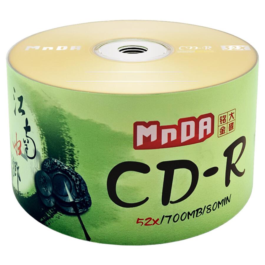 Đĩa CD Ming Daijin (MNDA) CD-R 52 (50 Cái) - 1003846 , 6510233725648 , 62_5678963 , 209000 , Dia-CD-Ming-Daijin-MNDA-CD-R-52-50-Cai-62_5678963 , tiki.vn , Đĩa CD Ming Daijin (MNDA) CD-R 52 (50 Cái)