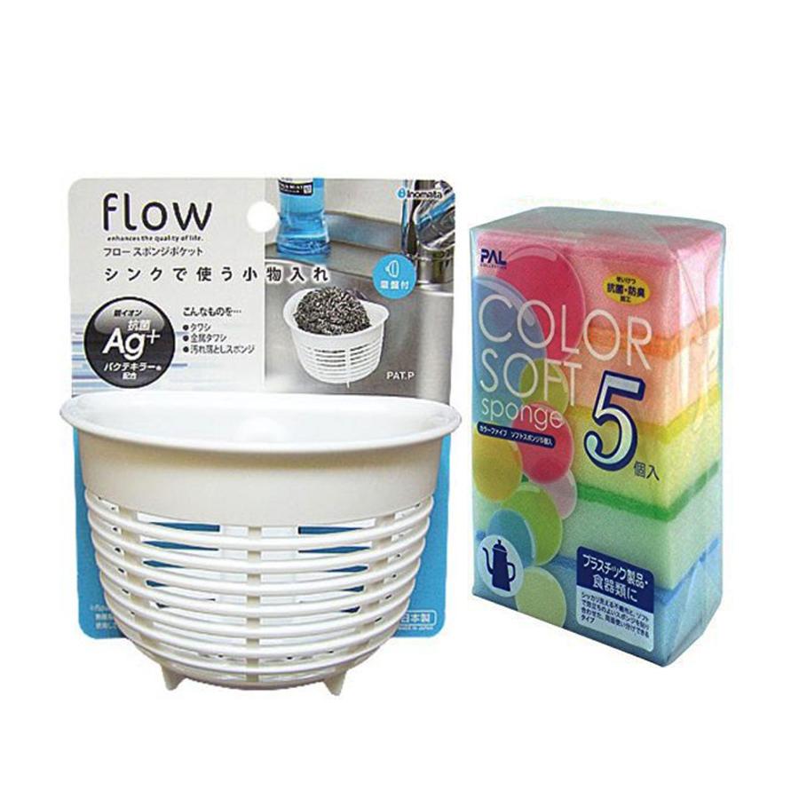Combo Giá để giẻ rửa bát hình rổ màu trắng + Set 5 miếng xốp rửa bát có 1 mặt ráp (mẫu mới) nội địa Nhật...