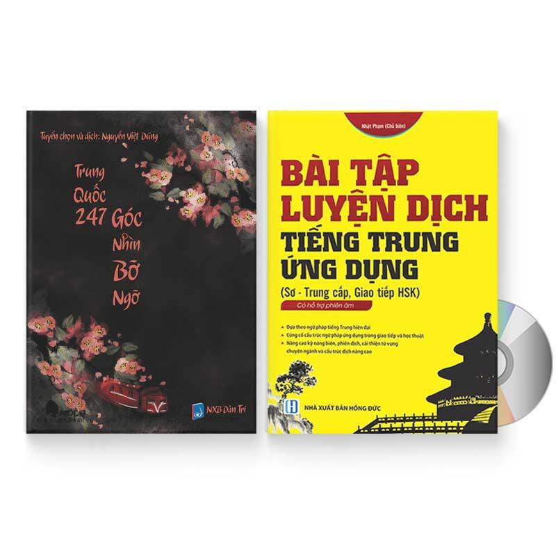 Combo 2 sách: Trung Quốc 247: Góc nhìn bỡ ngỡ (Song ngữ Trung - Việt có Pinyin) + Bài tập luyện dịch tiếng Trung Ứng... - 5992154 , 6754581564775 , 62_7811880 , 600000 , Combo-2-sach-Trung-Quoc-247-Goc-nhin-bo-ngo-Song-ngu-Trung-Viet-co-Pinyin-Bai-tap-luyen-dich-tieng-Trung-Ung...-62_7811880 , tiki.vn , Combo 2 sách: Trung Quốc 247: Góc nhìn bỡ ngỡ (Song ngữ Trung - Việ