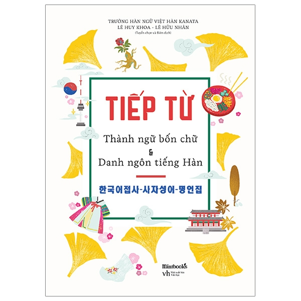 Tiếp Từ - Thành Ngữ Bốn Chữ  Danh Ngôn Tiếng Hàn