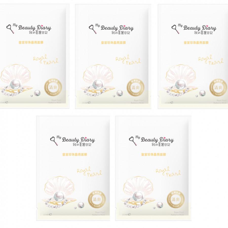 Bộ 5 Mặt Nạ Ngọc Trai Trắng Hoàng Gia My Beauty Diary Royal Pearl Radiance Mask - 7320621 , 3385978019917 , 62_15066245 , 350000 , Bo-5-Mat-Na-Ngoc-Trai-Trang-Hoang-Gia-My-Beauty-Diary-Royal-Pearl-Radiance-Mask-62_15066245 , tiki.vn , Bộ 5 Mặt Nạ Ngọc Trai Trắng Hoàng Gia My Beauty Diary Royal Pearl Radiance Mask