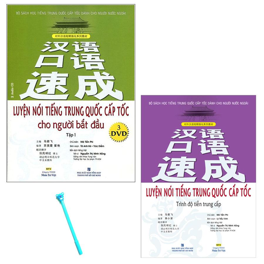 Combo Luyện Nói Tiếng Trung Quốc Cấp Tốc Cho Người Mới Bắt Đầu (Tập 1) và Luyện nói tiếng Trung Quốc Cấp Tốc:... - 1746274 , 9834511636998 , 62_12290838 , 286000 , Combo-Luyen-Noi-Tieng-Trung-Quoc-Cap-Toc-Cho-Nguoi-Moi-Bat-Dau-Tap-1-va-Luyen-noi-tieng-Trung-Quoc-Cap-Toc...-62_12290838 , tiki.vn , Combo Luyện Nói Tiếng Trung Quốc Cấp Tốc Cho Người Mới Bắt Đầu (Tập