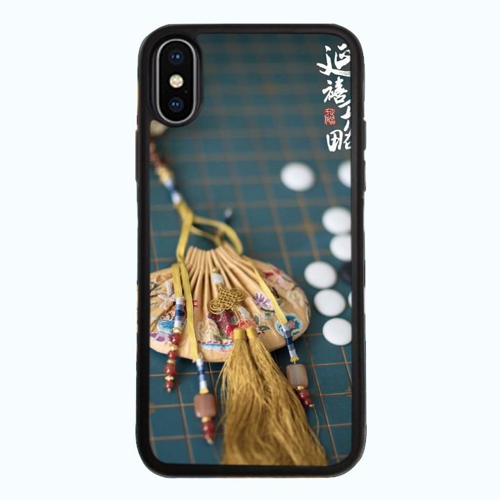 Ốp lưng dành cho điện thoại iPhone XR - X/XS - XS MAX - Diên Hy Công Lược Mẫu 5 - 9639450 , 3940734180906 , 62_19473717 , 250000 , Op-lung-danh-cho-dien-thoai-iPhone-XR-X-XS-XS-MAX-Dien-Hy-Cong-Luoc-Mau-5-62_19473717 , tiki.vn , Ốp lưng dành cho điện thoại iPhone XR - X/XS - XS MAX - Diên Hy Công Lược Mẫu 5