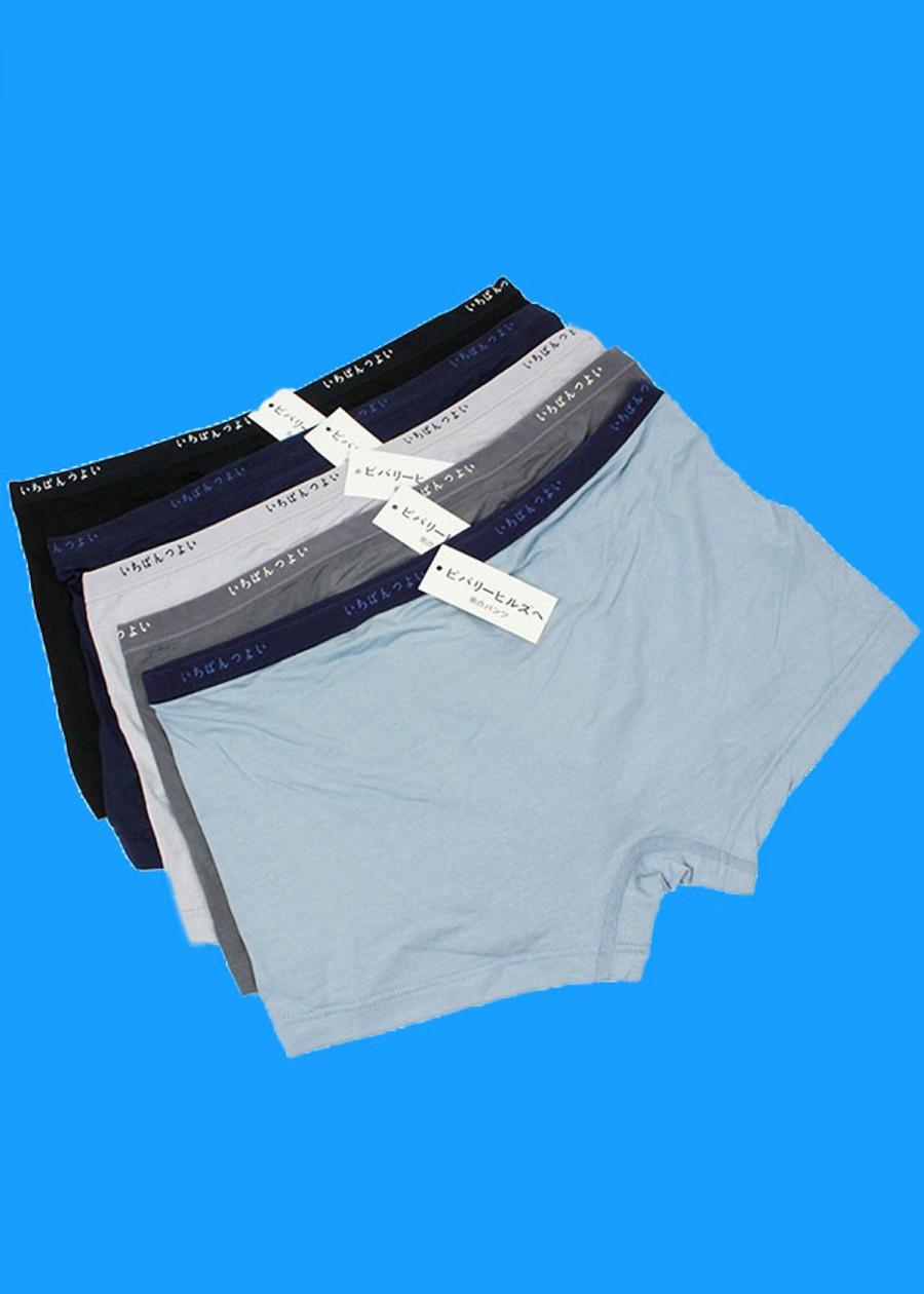Combo 5 quần lót xuất nhật nam kiểu đùi - 2358759 , 9180484671215 , 62_15388940 , 250000 , Combo-5-quan-lot-xuat-nhat-nam-kieu-dui-62_15388940 , tiki.vn , Combo 5 quần lót xuất nhật nam kiểu đùi