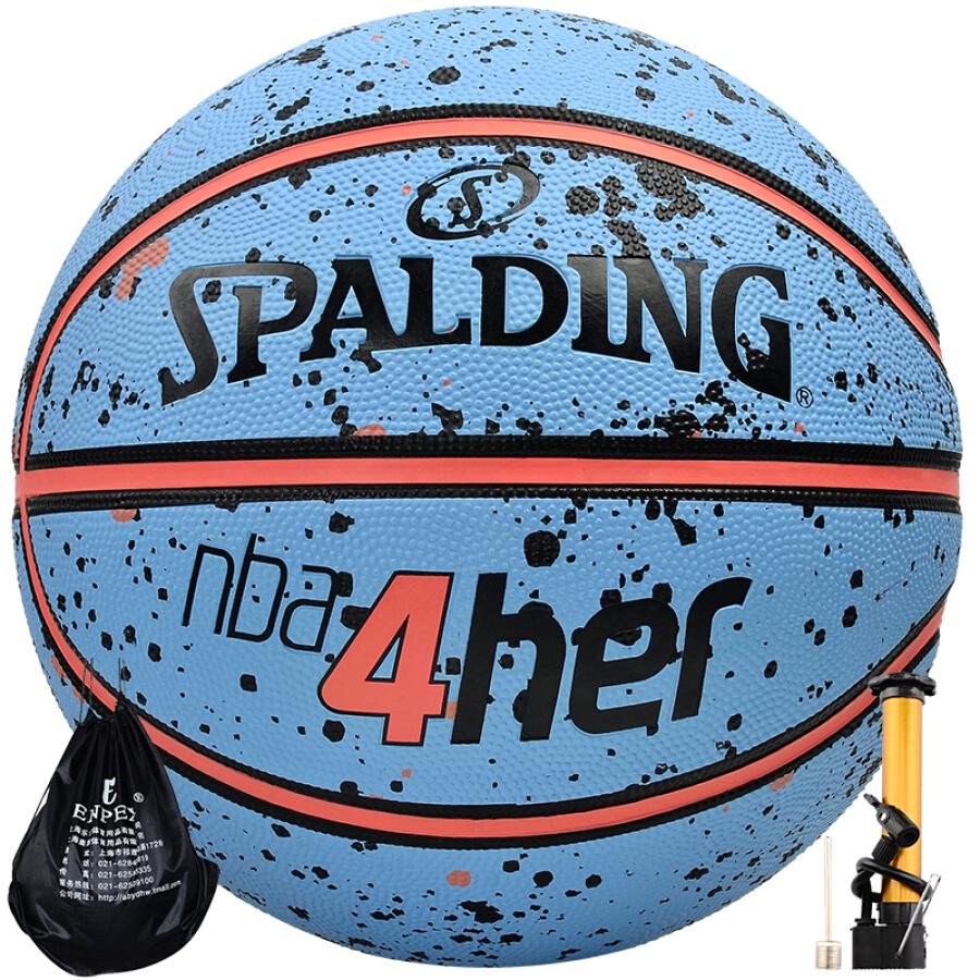 Bóng Rổ Spalding 83-308Y - 779173 , 1911874132416 , 62_9176876 , 351000 , Bong-Ro-Spalding-83-308Y-62_9176876 , tiki.vn , Bóng Rổ Spalding 83-308Y