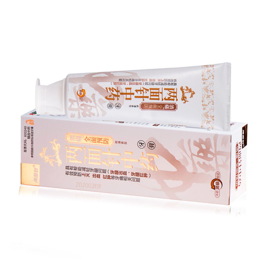 Two-sided needle (LMZ) comprehensive prevention of toothpaste 140g to prevent oral problems