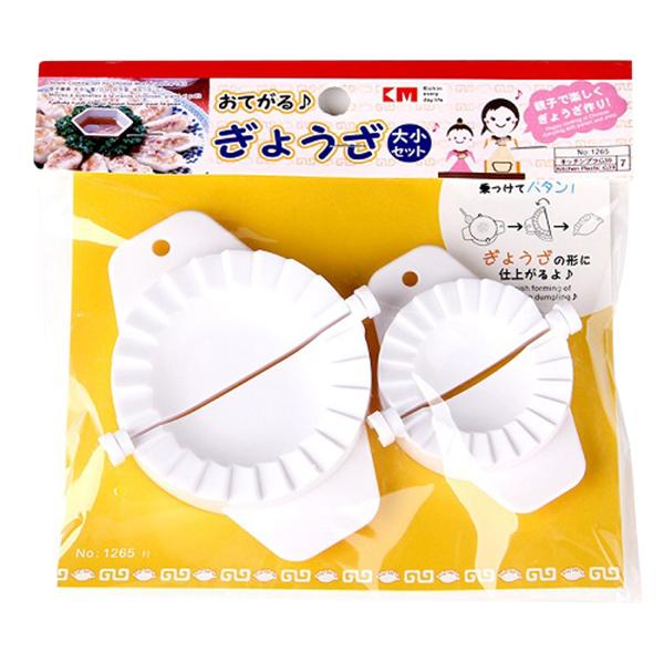 Khuôn Làm Bánh Xíu Mại Nhật Bản KM1265