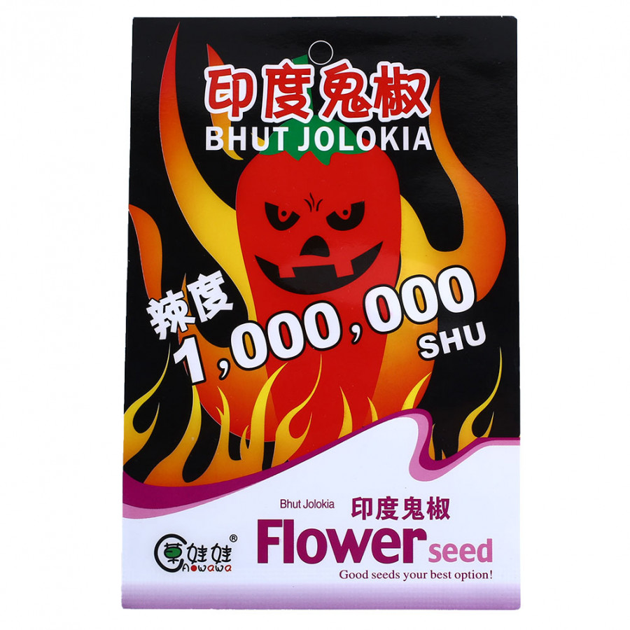 Ghost Pepper India Trinidad Moruga Scorpion Hot Chili Seeds Home Garden - 1790701 , 3365209930952 , 62_13169909 , 219000 , Ghost-Pepper-India-Trinidad-Moruga-Scorpion-Hot-Chili-Seeds-Home-Garden-62_13169909 , tiki.vn , Ghost Pepper India Trinidad Moruga Scorpion Hot Chili Seeds Home Garden