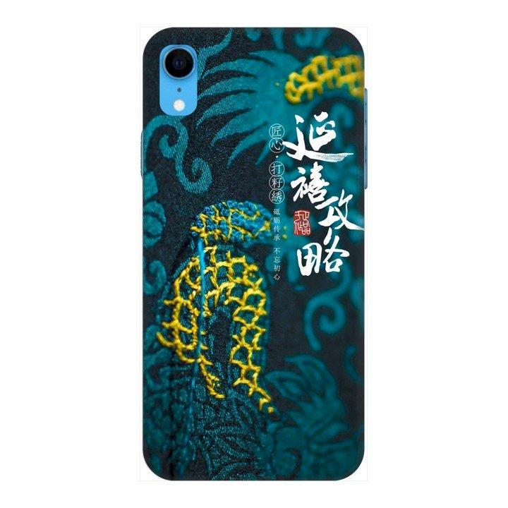 Ốp lưng dành cho điện thoại iPhone XR - X/XS - XS MAX - Diên Hy Công Lược 12