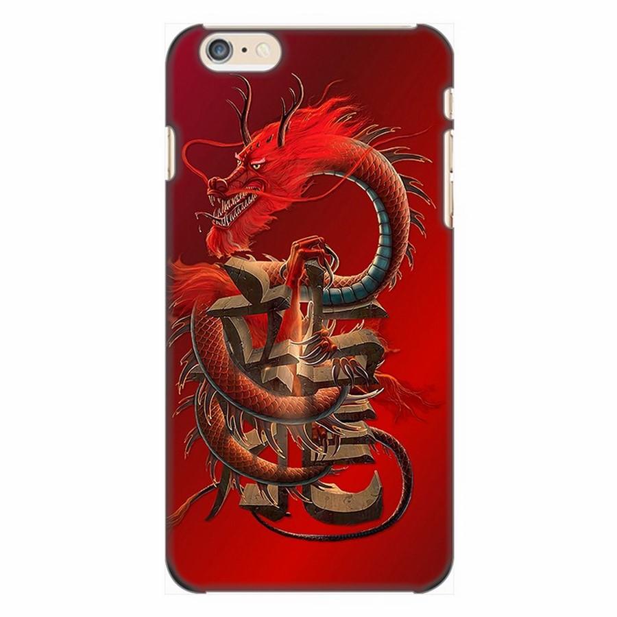 Ốp lưng dành cho điện thoại iPhone 6/6s - 7/8 - 6 Plus - Mẫu 54 - 9638766 , 2469933484895 , 62_19474937 , 99000 , Op-lung-danh-cho-dien-thoai-iPhone-6-6s-7-8-6-Plus-Mau-54-62_19474937 , tiki.vn , Ốp lưng dành cho điện thoại iPhone 6/6s - 7/8 - 6 Plus - Mẫu 54