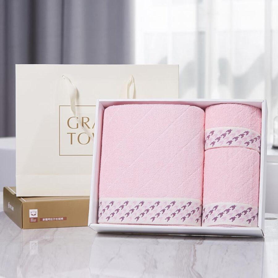 Bộ 3 Khăn Tắm Cotton Jie Liya