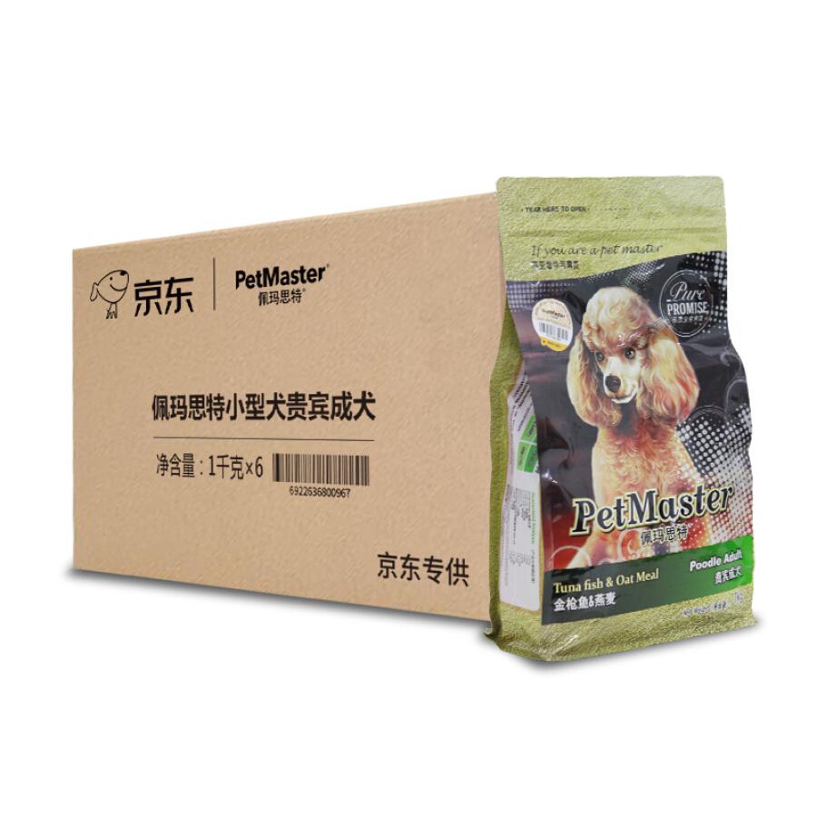 Thức Ăn Cho Chó PetMaster 6kg