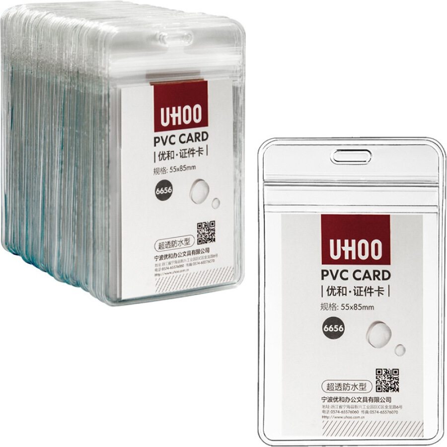 Excellent and excellent (UHOO) 6663 soft PVC display card sets of high transparent horizontal 48 / box card sets of work card staff card badges - 1474453 , 7876252397716 , 62_10429613 , 146000 , Excellent-and-excellent-UHOO-6663-soft-PVC-display-card-sets-of-high-transparent-horizontal-48--box-card-sets-of-work-card-staff-card-badges-62_10429613 , tiki.vn , Excellent and excellent (UHOO) 6663