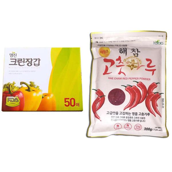 Combo Găng Tay Nilon Myungjin Hàn Quốc Dùng 1 Lần Hộp 50 Cái (24x28cm) + Ớt Bột Dea Joo Gói 200g Cao Cấp Hàn Quốc - 1856922 , 4658926294872 , 62_14035497 , 134000 , Combo-Gang-Tay-Nilon-Myungjin-Han-Quoc-Dung-1-Lan-Hop-50-Cai-24x28cm-Ot-Bot-Dea-Joo-Goi-200g-Cao-Cap-Han-Quoc-62_14035497 , tiki.vn , Combo Găng Tay Nilon Myungjin Hàn Quốc Dùng 1 Lần Hộp 50 Cái (24x28