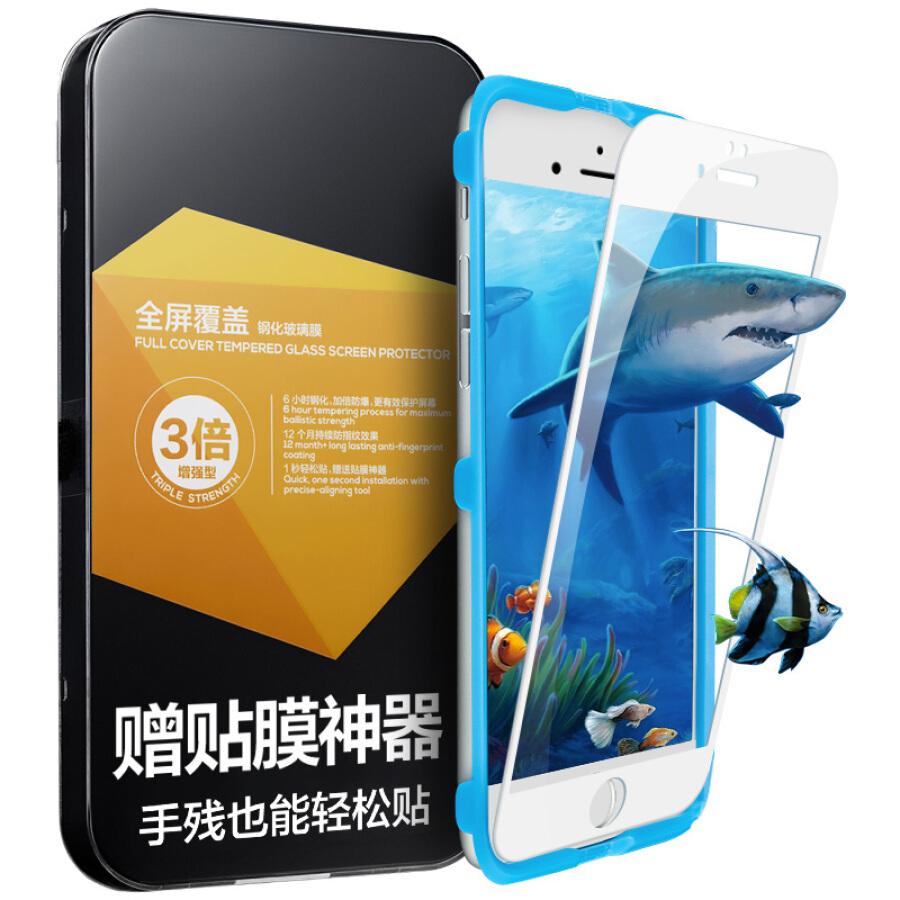 Kính Cường Lực HD Full Màn Hình Cho IPhone 6s / 6 Plus - 992306 , 7881348200825 , 62_5589543 , 153000 , Kinh-Cuong-Luc-HD-Full-Man-Hinh-Cho-IPhone-6s--6-Plus-62_5589543 , tiki.vn , Kính Cường Lực HD Full Màn Hình Cho IPhone 6s / 6 Plus