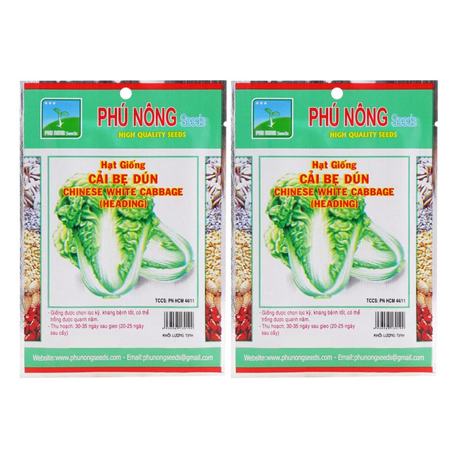 Bộ 2 Gói Hạt Giống Cải Bẹ Dún Phú Nông (10g / Gói) - 898605 , 3307594837379 , 62_2073729 , 44000 , Bo-2-Goi-Hat-Giong-Cai-Be-Dun-Phu-Nong-10g--Goi-62_2073729 , tiki.vn , Bộ 2 Gói Hạt Giống Cải Bẹ Dún Phú Nông (10g / Gói)