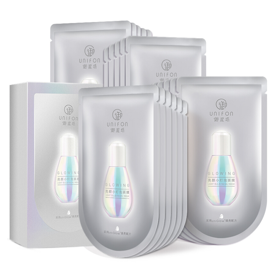Royal Mud Brightening Light Bulb Mask Set 20 pieces (brightening skin color hydrating lock water mask female men and women skin care cosmetics) - 1596724 , 9691750188141 , 62_9053652 , 768000 , Royal-Mud-Brightening-Light-Bulb-Mask-Set-20-pieces-brightening-skin-color-hydrating-lock-water-mask-female-men-and-women-skin-care-cosmetics-62_9053652 , tiki.vn , Royal Mud Brightening Light Bulb Mask