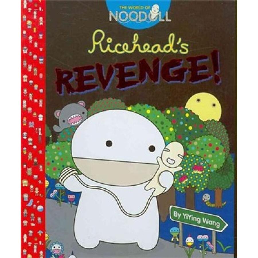 Riceheads Revenge