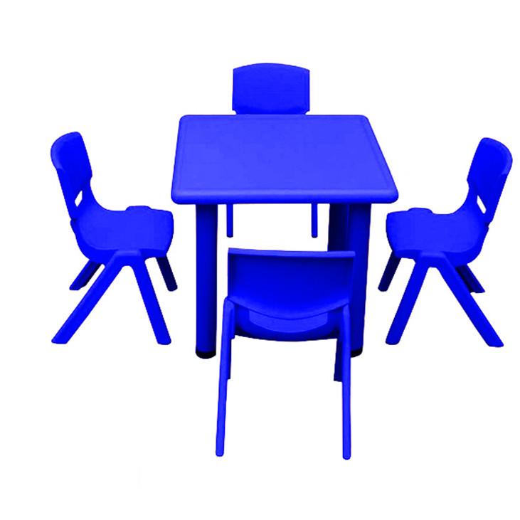 Bộ bàn ghế Mầm Non Hình Vuông 4 Ghế TH01