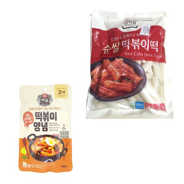 Combo Bánh Gạo TOPOKKI JongGa Cao Cấp 1Kg Và Sốt Nấu Bánh Gạo Cay Ngọt Tokbokki Beksul Gói 150g  - Nhập Khẩu Hàn Quốc - 1366300 , 2365002221630 , 62_6162227 , 184700 , Combo-Banh-Gao-TOPOKKI-JongGa-Cao-Cap-1Kg-Va-Sot-Nau-Banh-Gao-Cay-Ngot-Tokbokki-Beksul-Goi-150g-Nhap-Khau-Han-Quoc-62_6162227 , tiki.vn , Combo Bánh Gạo TOPOKKI JongGa Cao Cấp 1Kg Và Sốt Nấu Bánh Gạo Cay Ngọ