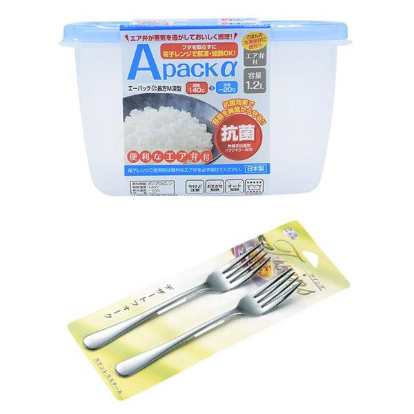 Combo 2 hộp đựng thực phẩm chịu nhiệt lò vi sóng 400ml + 2 dĩa inox cỡ lớn nội địa Nhật Bản